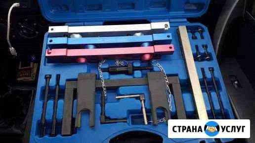 Сдам в аренду набор для выставления фаз грм бмв Петрозаводск