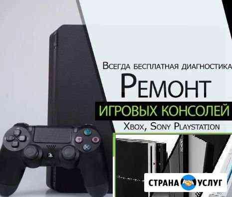 Реболлинг xbox, PS3, PS4 PS4pro,ремонт xbox Ростов-на-Дону