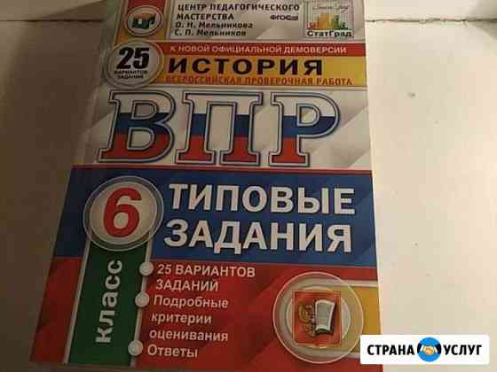 Другое Воронеж