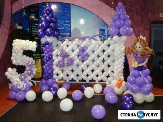 Оформление воздушными шарами Кузнецк