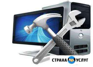 Ремонт компьютеров, чистка и диагностика Ижевск
