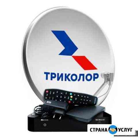 Триколор-НТВ-МТС-телекарта,эфирное цифровое тв Чебоксары