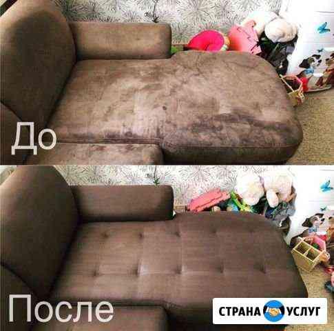 Химчистка мебели Архангельск