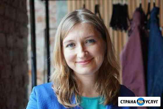 Репетитор по русскому языку и литературе по Skype Томск