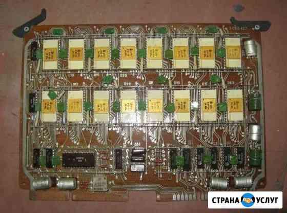 Утилизация,покупка конденсаторов км Орёл