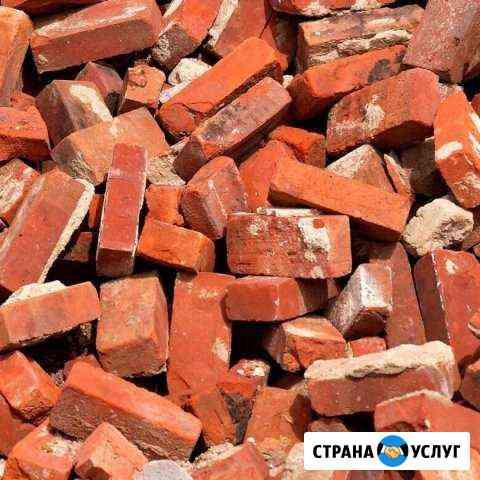 Вывоз строительного мусора Северск