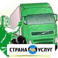 Свидетельство Дезинфекций Транспортного Средства Новый Уренгой
