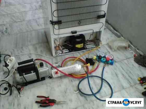 Ремонт Холодильников и Стиральных машин на дому Чебоксары