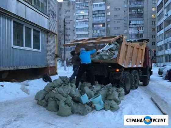 Вывоз мусора,с пилка деревьев, демонтаж Орёл