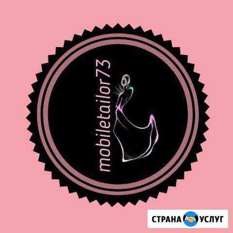 Пошив эксклюзивной одежды с выездом к заказчику Ульяновск