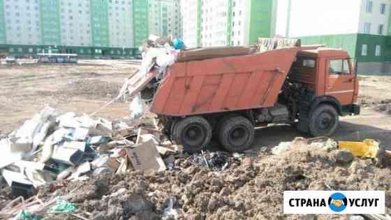Вывоз мусора,грунта (работаем с погрузчиком,грузчи Курск