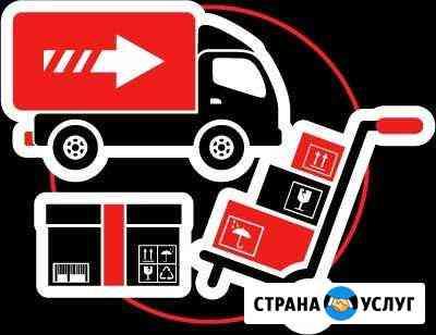 Доставка посылок, товаров из Казани в Зеленодольск Зеленодольск