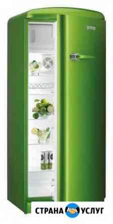 Ремонт холодильников на дому В день обращения Тверь