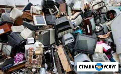 Вывоз бытовой техники,Утилизация Петрозаводск