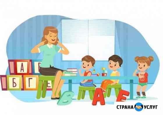 Учитель-Логопед Рязань