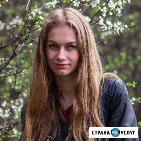 Фотограф - Щекино Щекино