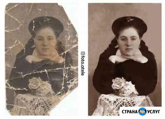 Реставрация фотографий Казань