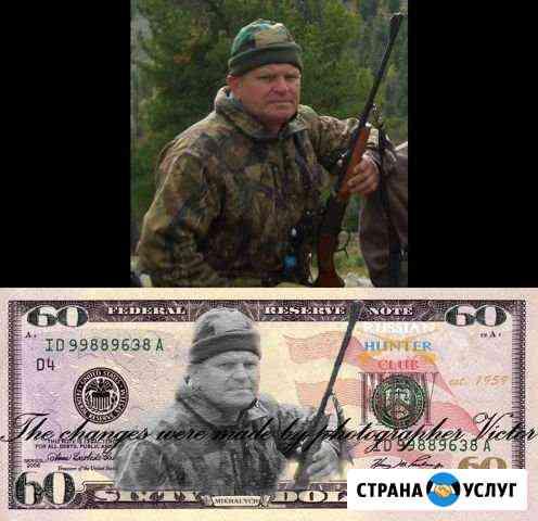 Фотошоп, реставрация фото, стилизация портретов Иркутск