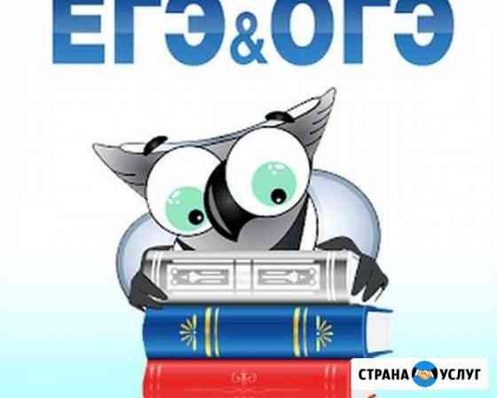 Русский язык и литература (не студент) Рязань