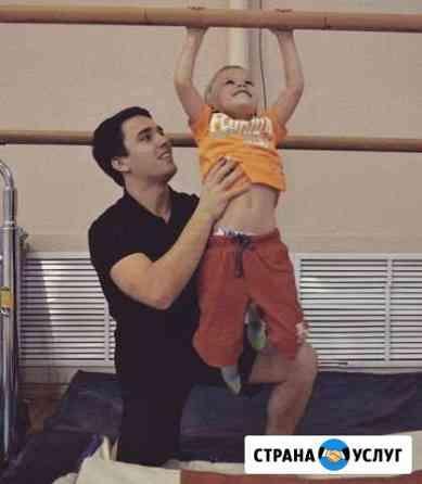 Тренер по оздоровительной гимнастике для детей Пенза