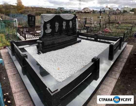 Ритуальные услуги пкп «Ритуал» Чистополь