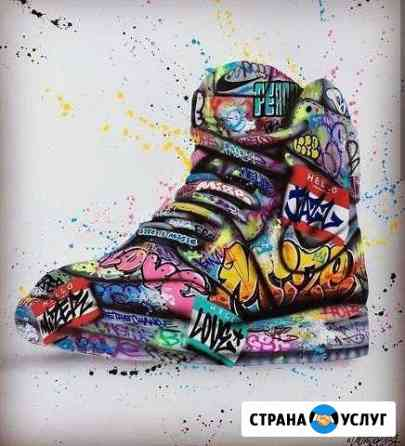 Граффити оформление роспись стен Севастополь