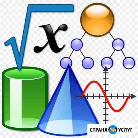 Репетитор по математике и информатике Курган