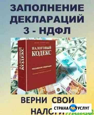 Предложение услуг Владимир