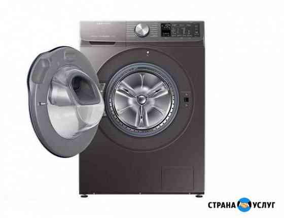 Мастер по ремонту стиральных машин автомат Пенза