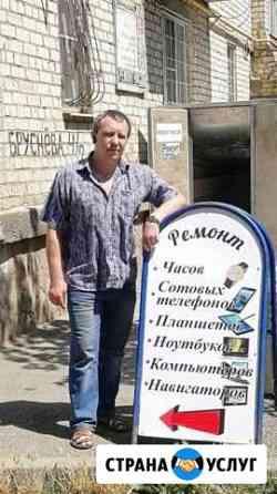 Часовой мастер Ставрополь
