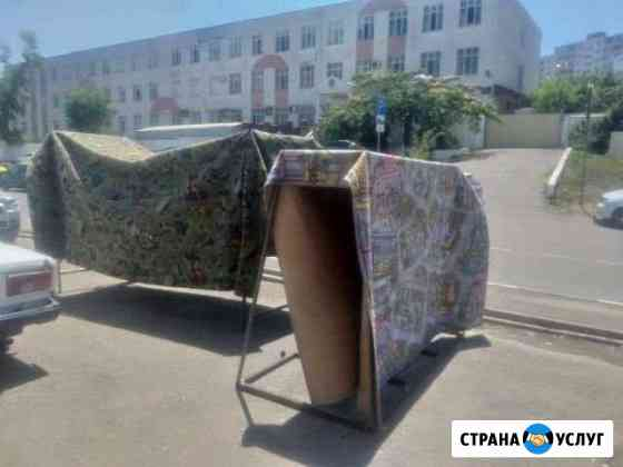 Химчистка стирка ковров Новороссийск
