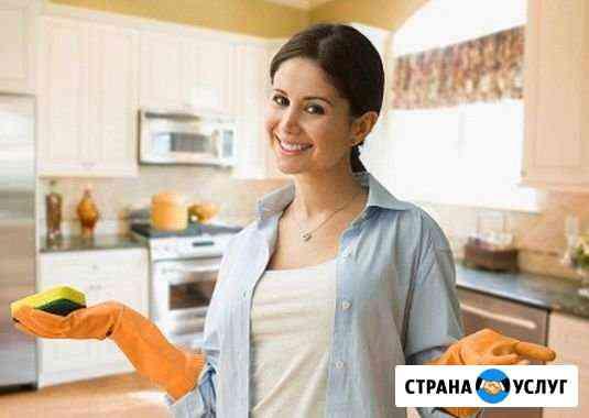 Уборка по дому Иркутск