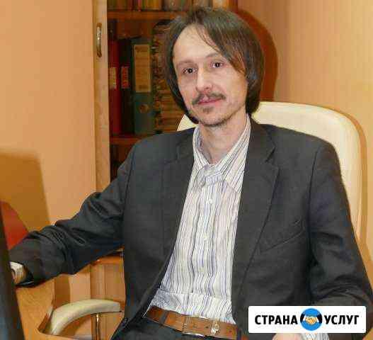 Юридическая Помощь в Области Семейного Права Брянск