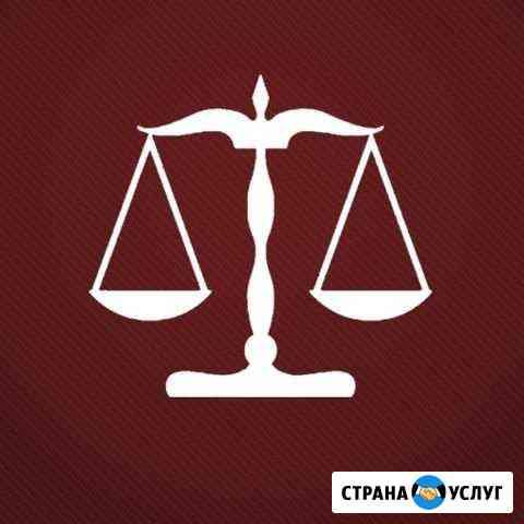 Защита жилищных, земельных, наследственных прав Хабаровск
