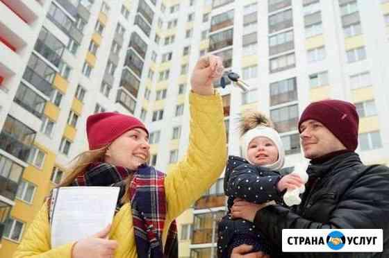 Если отказали в ипотеке - поможем Вам купить жильё Псков