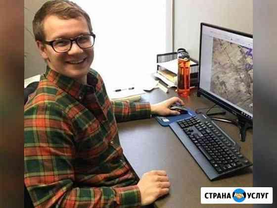 Компьютерный Мастер. Установка Windows Ios Калининград
