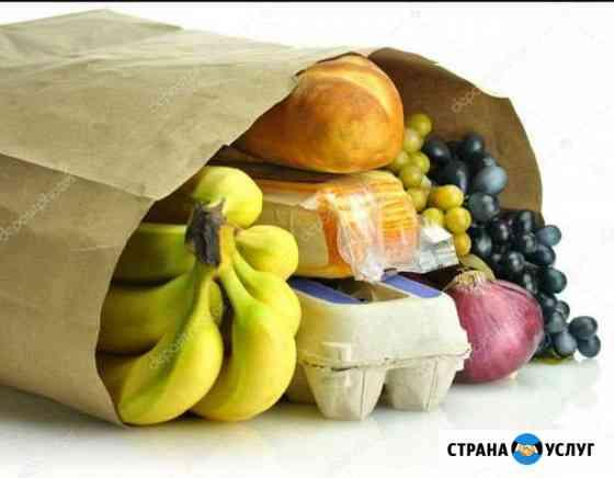 Доставка продуктов Иркутск