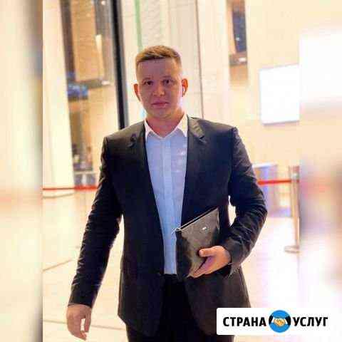 Ваш личный помощник в Москве Москва