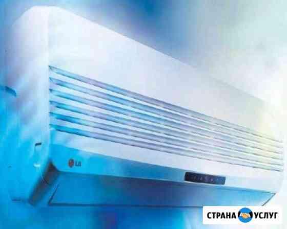 Установка кондиционеров и монтаж систем вентиляции Смоленск