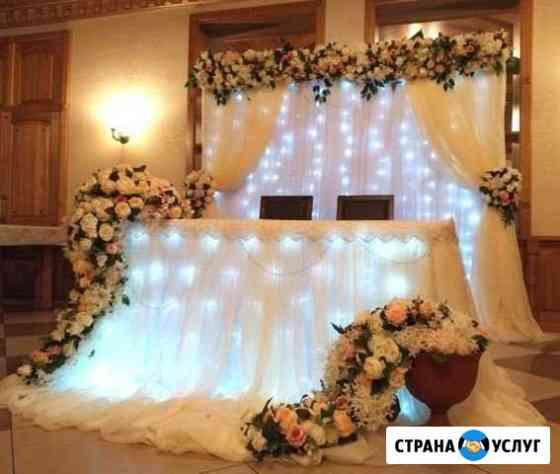 Свадебное оформление Хабаровск