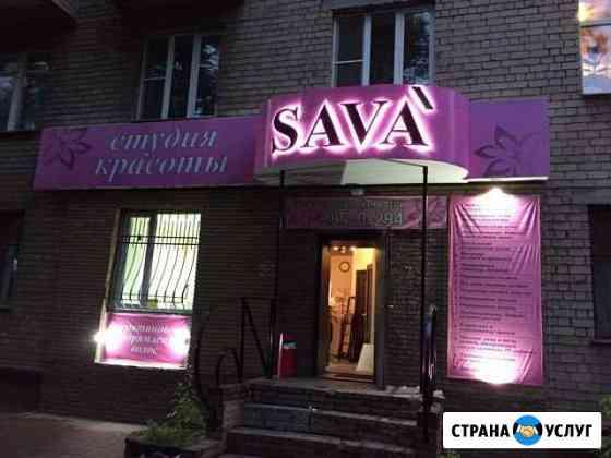 Объемные буквы, световые короба, банеры, Вывески Нижний Новгород