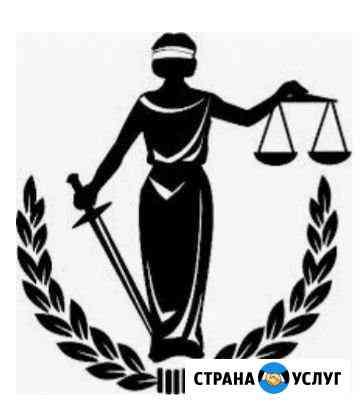 Юридические услуги.Банкротство физических лиц. Иск Улан-Удэ