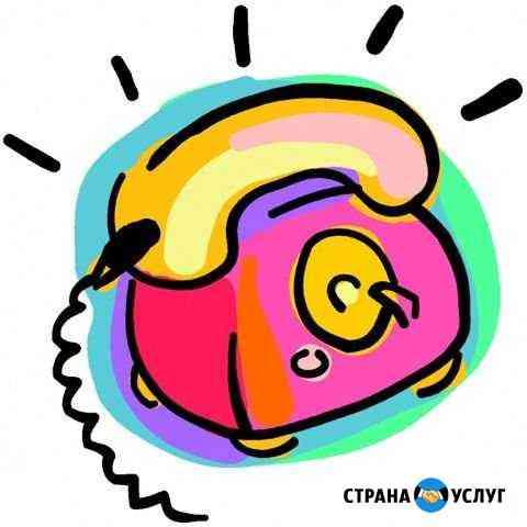 Сро Ижевск
