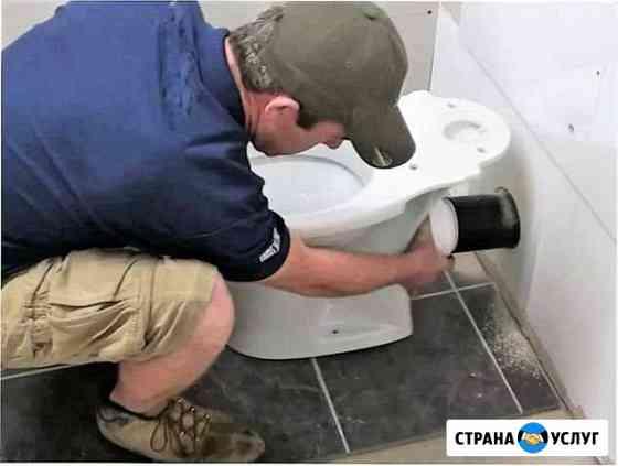 Мастер на час Электрик Сантехник Челябинск