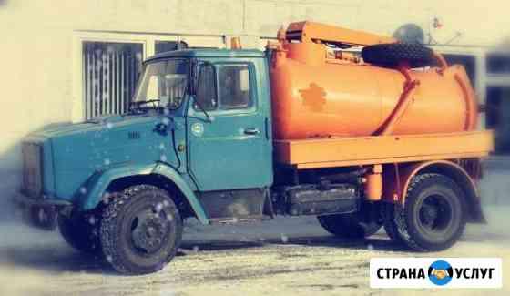 Илосос Чистка Откачка Ас-бочка Ассенизатор Омск