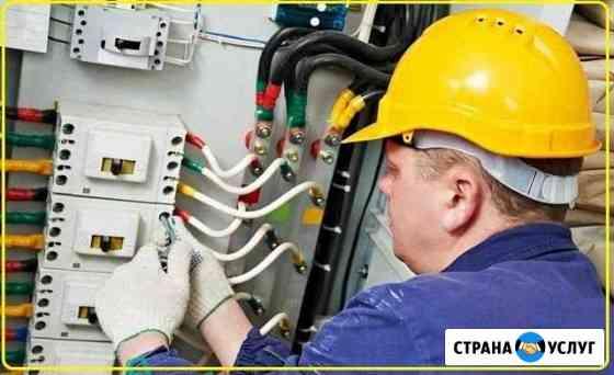 Электрик Муж на Час Сборка и разборка мебели Ачинск