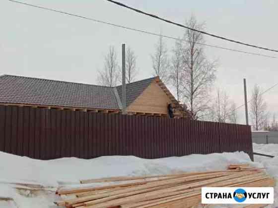 Строительство Дачных домов и бань Нижневартовск