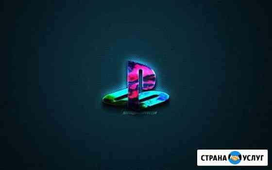 PS4PRO VR/2 PAD Аренда Стерлитамак