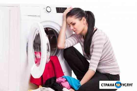 Утилизация / Скупка / Вывоз Стиральных машин Новокузнецк