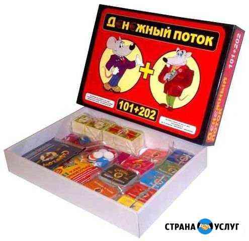 Игра денежный поток 101 и 202 Северодвинск